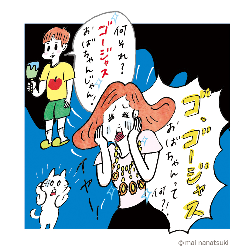 光文社 STORY 7月号